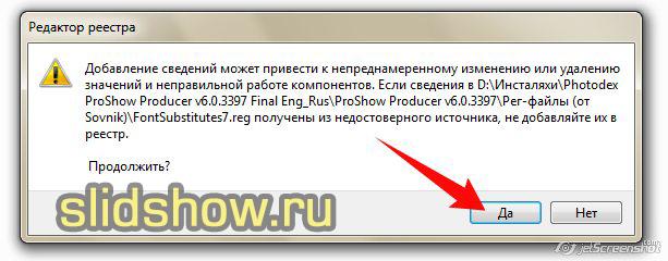 слайд шоу из фотографий скачать ...: slidshow.ru/cкачать_и_установить_proshow_producer...
