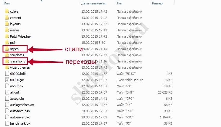 Програмку proshow producer 6 на российском